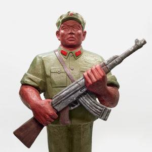 Chinese Propaganda Sculpture